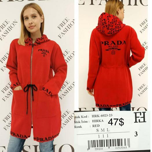 Женские пальто 1057000