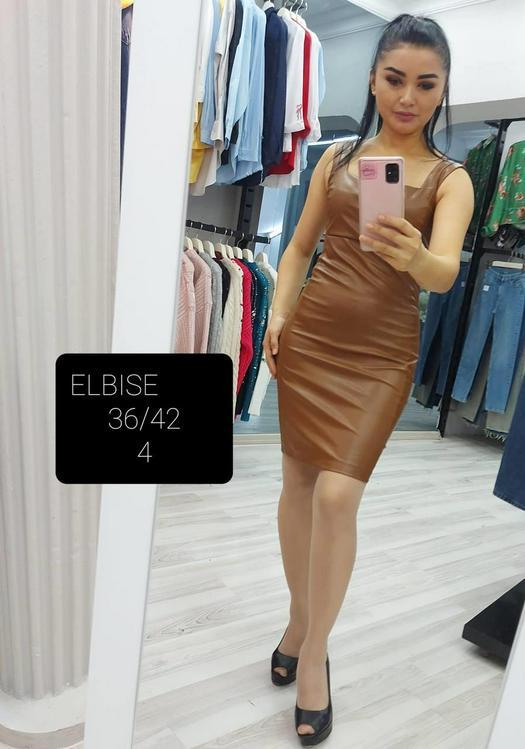 Платья 1057171