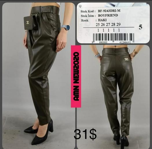 Распродажа джинсы брюки 1010398