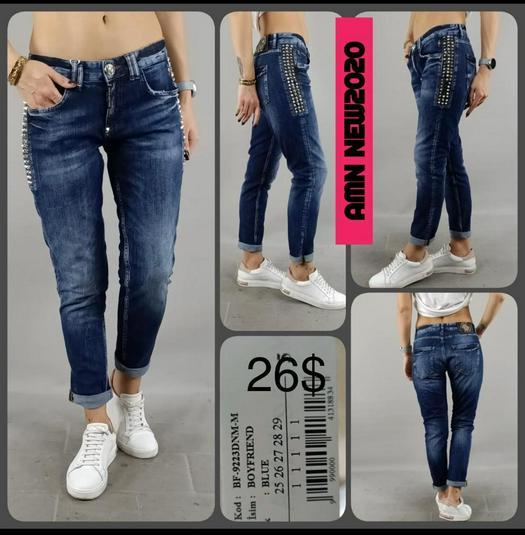 Распродажа джинсы брюки 1010406