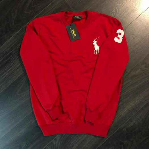 Мужские кофты свитера 954255