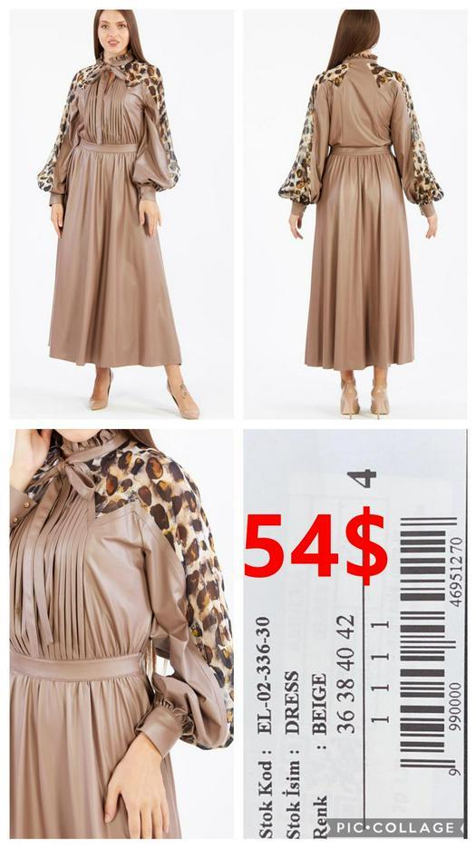 Платья A.M.N. 1055491
