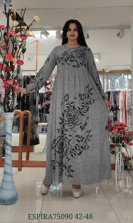 Мусульманская одежда нарядная 1009373