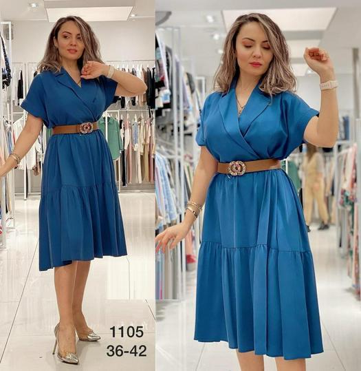 Распродажа платья 966127