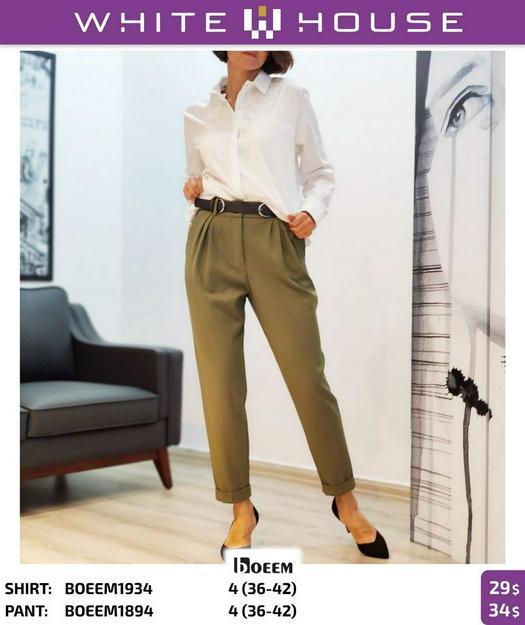 Женские брюки 1010882