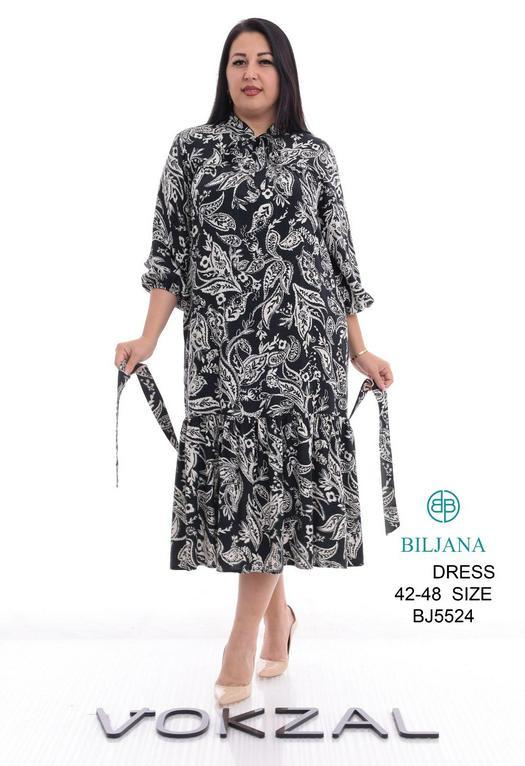 Большие размеры платья 1056353