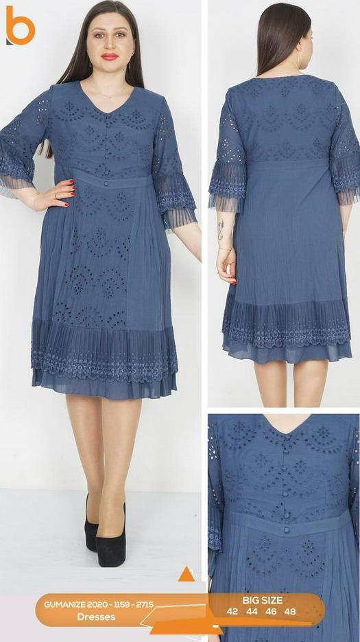 Распродажа платья 965534