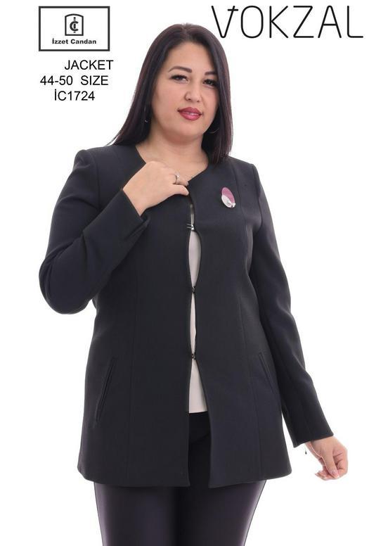 Женские пиджаки 1055870