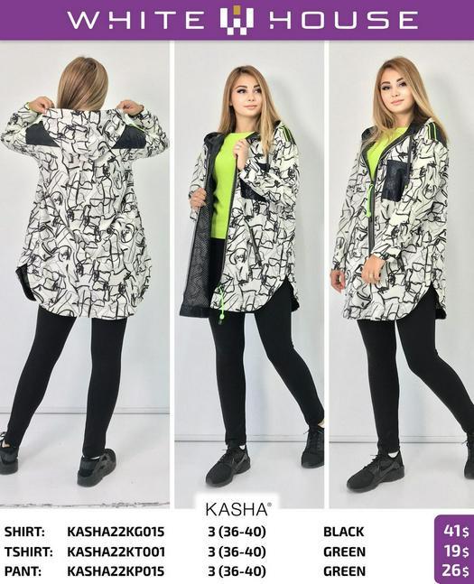 Женские футболки 1031022
