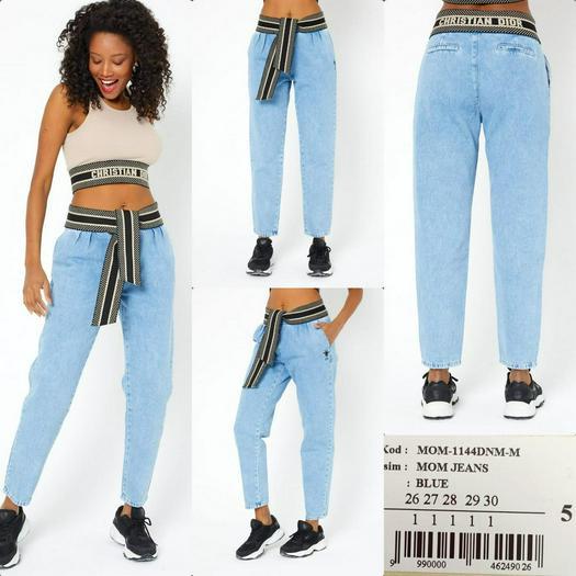 Джинсы брюки A.M.N. 964278