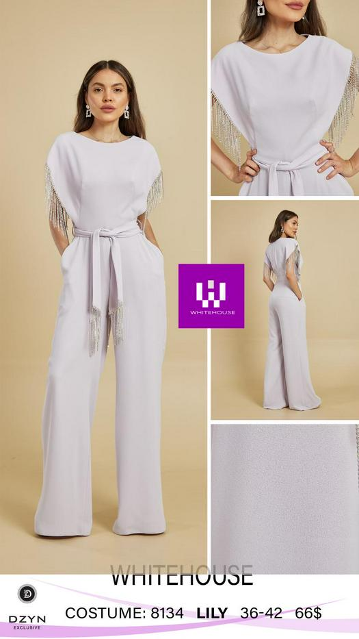 Женские костюмы 1011006