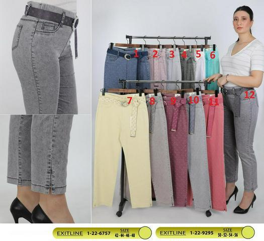 Большие размеры брюки 965470