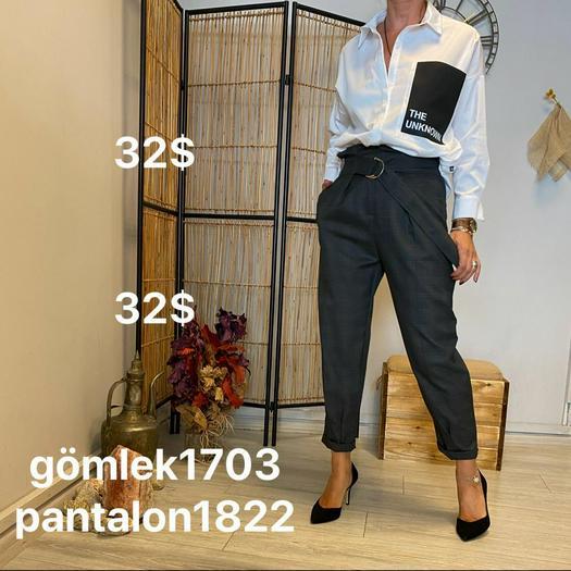 Женские рубашки 824300