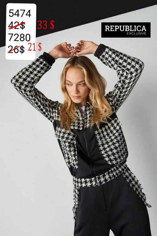 Женские брюки 1057185