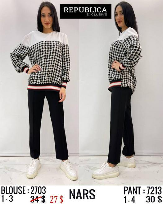 Женские брюки 1057216
