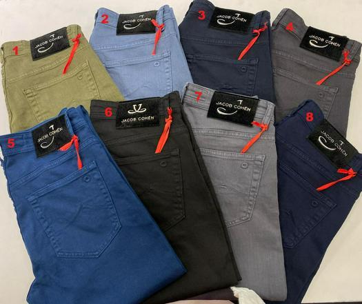 Мужские джинсы 1050348