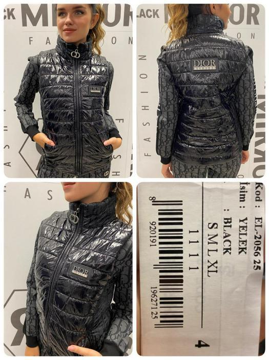 Женские куртки 1009723