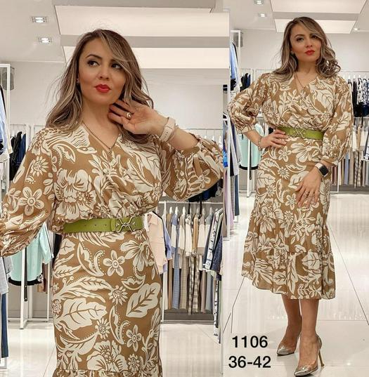 Распродажа платья 966138
