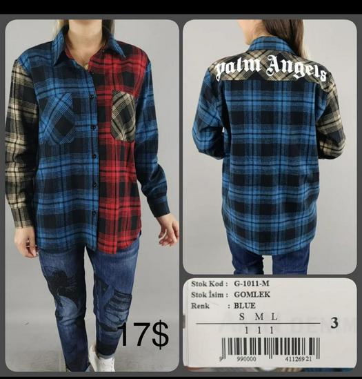 Распродажа блузки рубашки 1010413