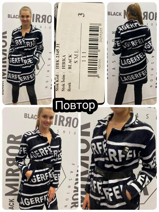 Женские пальто 1056959