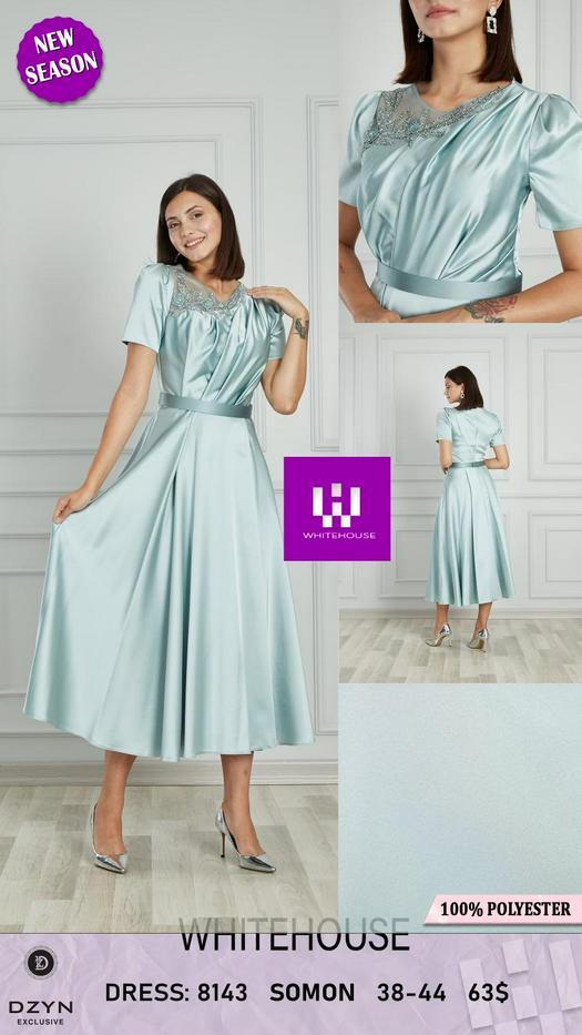 Вечерние платья 1012471