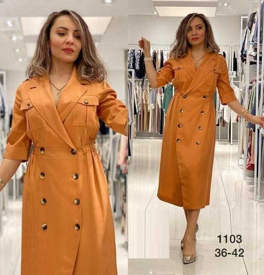 Распродажа платья 966117