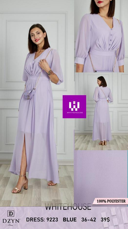 Платья 1012449