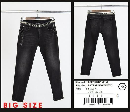 Большие размеры джинсы 1036705