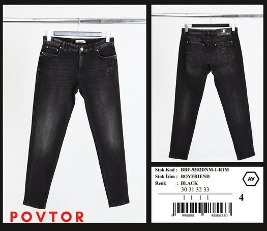 Большие размеры джинсы 1036711