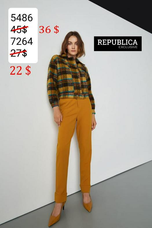 Женские брюки 1057253