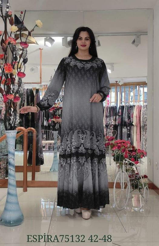 Мусульманская одежда нарядная 1009368