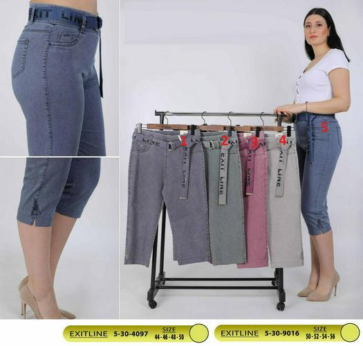 Большие размеры брюки 965463