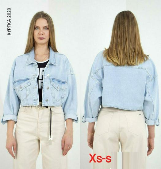 Женские куртки 964540