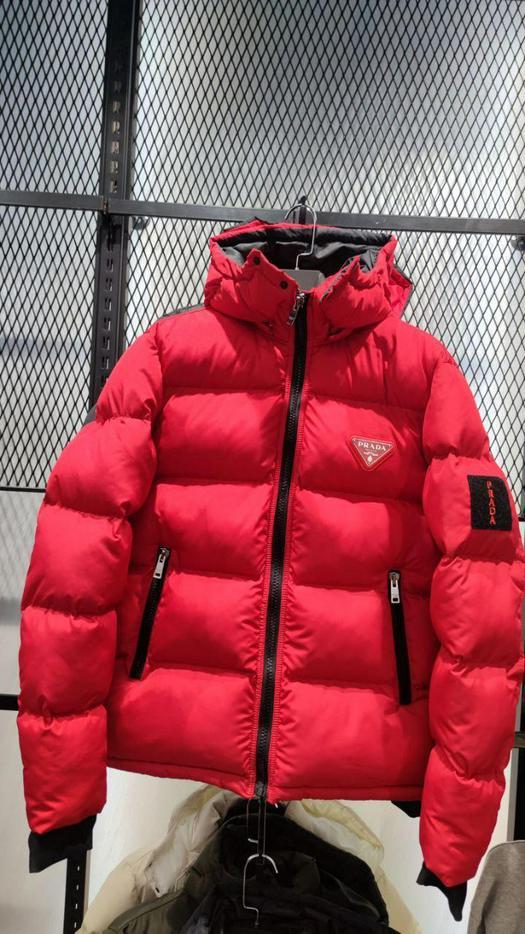 Мужские куртки 1056844