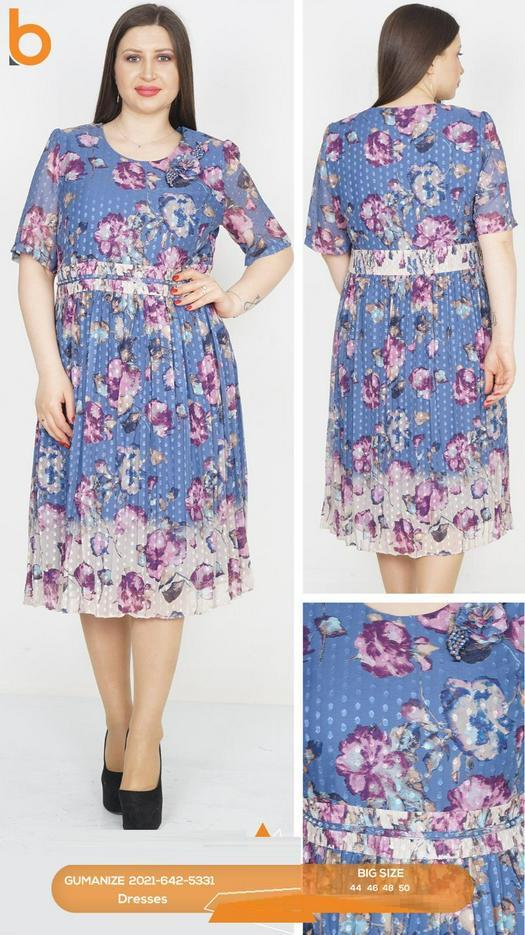 Распродажа платья 965536