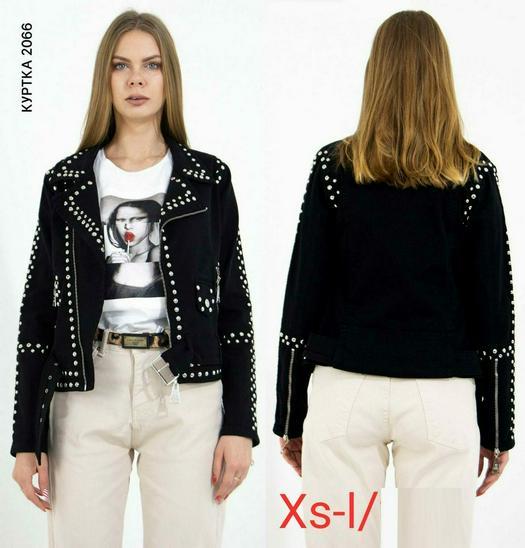 Женские куртки 964533