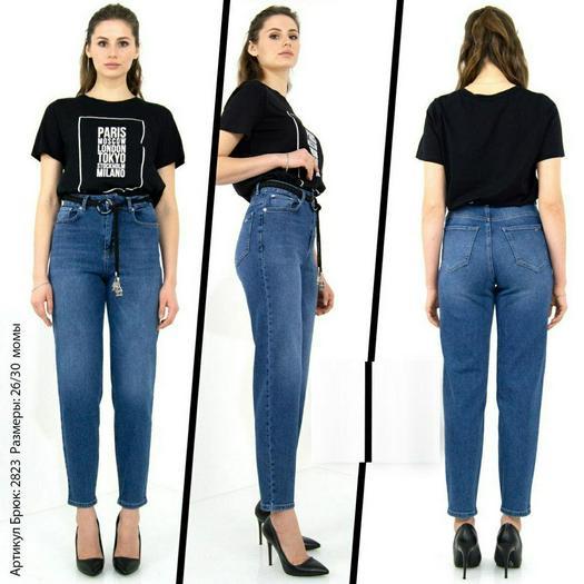 Женские джинсы 964572
