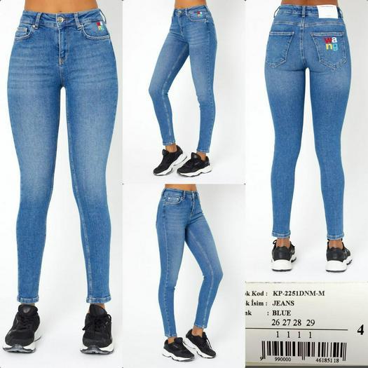 Джинсы брюки A.M.N. 964416