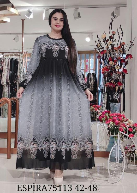 Мусульманская одежда нарядная 1009363
