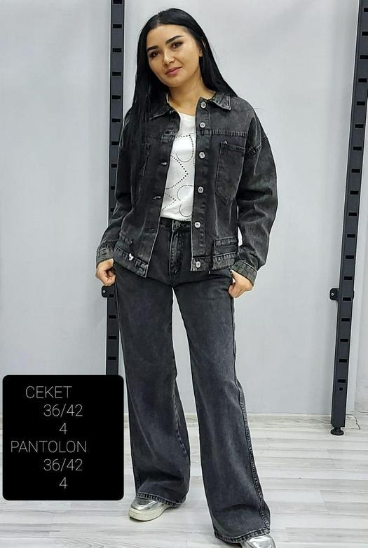 Женские джинсы 1057144