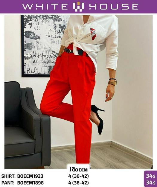 Женские брюки 1012479