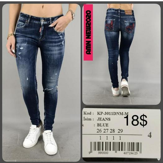 Распродажа джинсы брюки 1010379
