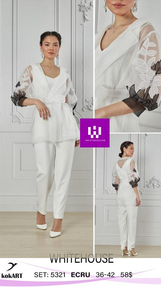 Женские костюмы 1012443