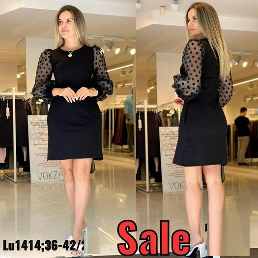 Распродажа платья 897452