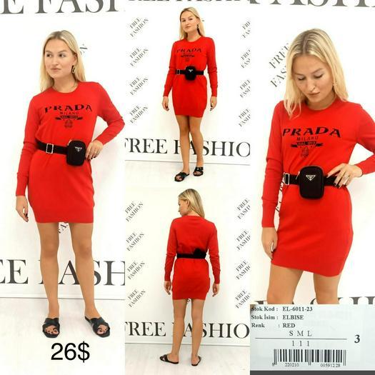 Платья 1057083