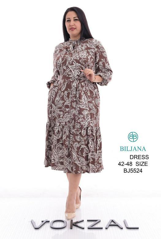 Большие размеры платья 1056349