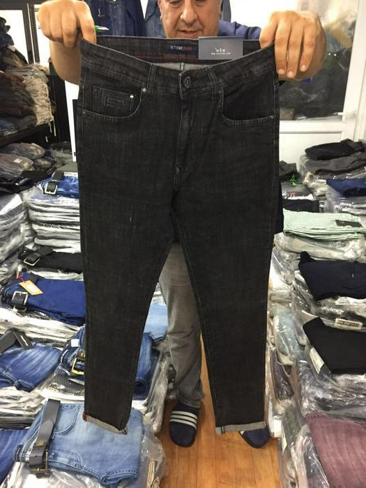 Мужские джинсы 1011607