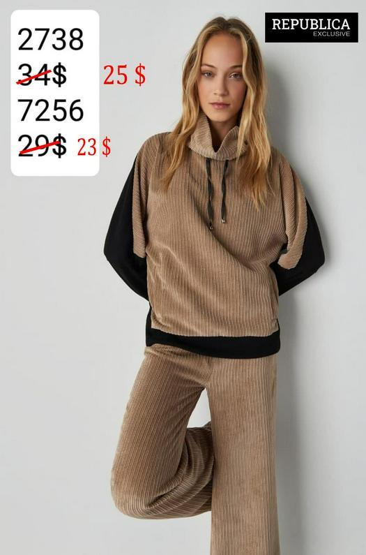 Женские брюки 1057225