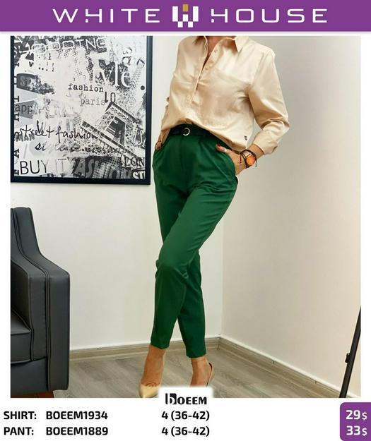 Женские брюки 1012492