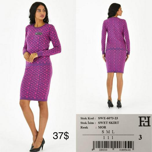 Женские костюмы 1056976